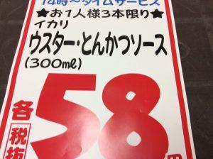 57CEA5F1-59CF-4B33-BD67-6CD26F338BEF