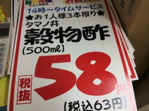63BD3ABE-C3A3-4EDE-B486-688C54983792
