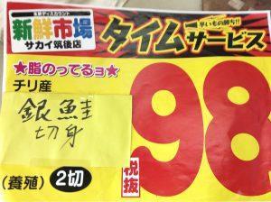 6EA8842F-7E97-41CA-99AD-8403F2874BFF